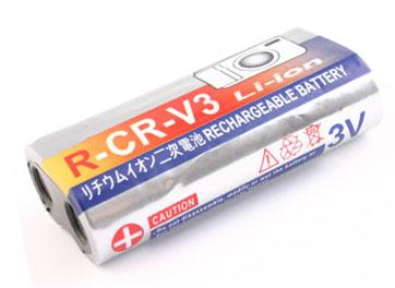 TRX akumulátor CRV3 - Li-Ion 1200mAh nabíjecí neoriginální